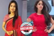 Pooja Singh to replace Garima Jain