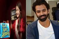 Buzz: Barun Sobti to enter Star Plus' Kullfi Kumarr Bajewala
