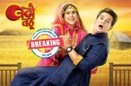 &TV's Badho Bahu