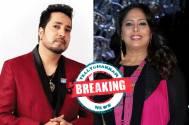 Mika Singh and Geeta Kapoor
