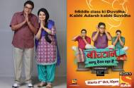 Sony SAB launches Beechwale – Bapu Dekh Raha Hai; showcases the lives of middle-class in India