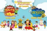 Don't miss Zee Bangla's Mahalaya special programmes