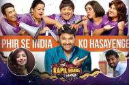 Prediction: How will The Kapil Sharma Show fare?