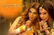 Rakhi Sawant to play daayan in Zee TV's Manmohini