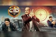 CID gang