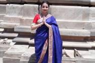 Cast of Ek Bhram-Sarvagun Sampanna