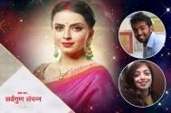 Will Ek Brahm Sarvagun Sampanna succeed in winning audience hearts?
