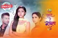 Atharva's new trap for Kalyani in Tujhse Hai Raabta