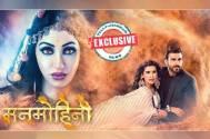 Zee TV's Manmohini gets heavily TROLLED