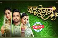 Noor announces Azaan and Shaira's marriage in Bahu Begum