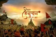 Kahat Hanuman…Jai Shri Ram