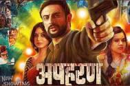 ALTBalaji's Apharan to return with season 2