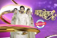 Shayra's deadly accident forces Azaan to marry Noor in Bahu Begum