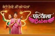 Why does the audience love watching Sony TV's Patiala Babes?