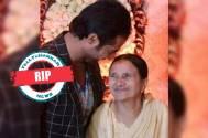 Mohammad Nazim's mother passes away