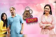 Niya's house gets flooded when she returns back home in Sony TV's Mere Dad Ki Dulhan! But why?