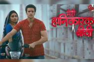 Akhilesh's mother takes a huge step to cure him in &TV's Meri Hanikarak Biwi! Will this idea work?