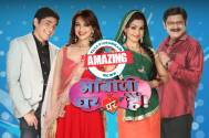 Amazing! THIS Bhabiji Ghar Par Hain fame suggests a SMART move to tackle casting couch; Read on