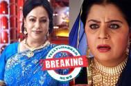 BREAKING NEWS! Qubool Hai fame Alka Kaushal REPLACES Mamta Luthra in Colors Choti Sarrdaarni