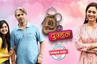 Mere Dad Ki Dhulan: Amber and Guneet's new friendship
