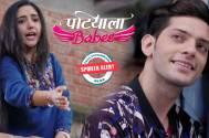 Patiala Babes: Minni and Mickey's closeness makes Babita mad!