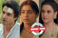 Anuja as Aditya