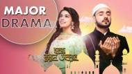 Rukhsar to get married in Zee TV's Ishq Subhan Allah