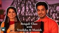 Vrushika & Manish