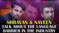 Shravan Reddy and Naveen Kasturia