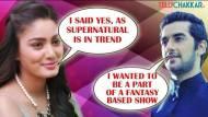 Sana Maqbool and Vishal Vashishtha