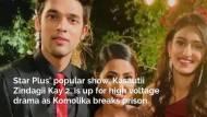Komolika to return in Anurag and Prerna's life