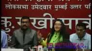 Rakhi Sawant announces her new party Rashtriya Aam Party