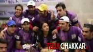 Watch the exciting final match of Box Cricket League