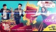 Masala Bites Episode 46:Ashish Sharma,    Jennifer-KSG, Deepika      Padukone,   Salman Khan & more