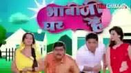Ghost drama in Swaragini