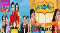 Launch party of SAB TV's Tota Weds Maina and Hum Aapke Hai In-Laws