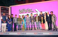 Deven Ke Dev Mahadev - Cast and crew