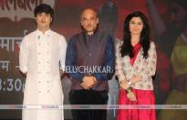 Launch of Zee TV's Piyaa Albela