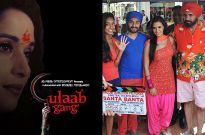 Gulab Gang and Santa Banta