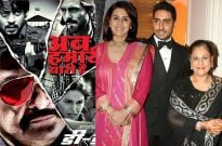 special screening of D-Day in Manhattan for Jaya, Abhishek & Neetu Singh