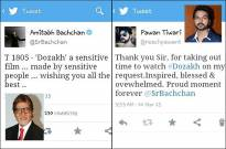 Amitabh Bachchan appreciates Pawan Tiwari