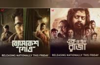 Byomkesh Gowtro and Ek Je Chhilo Raja release nationally today