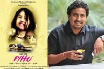Vinod Kapri, Trapped, Gali Guleiyan, Pihu, International Indian Film Festival