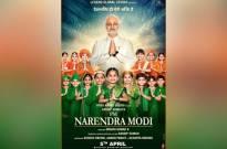 'PM Narendra Modi'