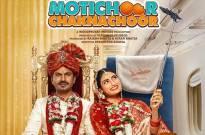Motichoor Chaknachoor: Nawazuddin Siddiqui-Athiya Shetty starrer's release gets delayed?