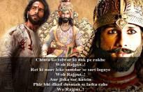 Maharawal Ratan Singh