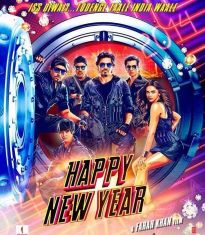 First look - Happy New Year