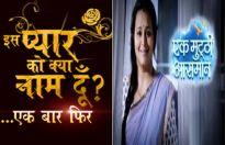 Iss Pyaar Ko Season 2 and Ek Mutthi Aasman