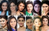 Who is the most gorgeous wife (TV)?