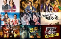 Which is your favourite ongoing show on Life OK?